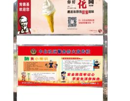 天津市全市私人社区宣传栏户外广告媒体