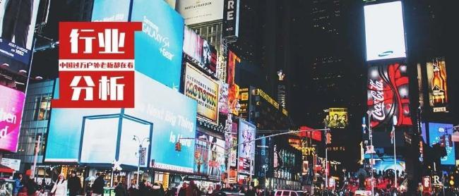 对户外广告企业来说,数字化转型有多重要?