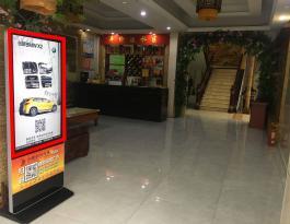 襄阳市襄州区八一路新大品农家菜坊大门入口处广告屏
