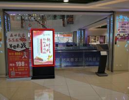 襄阳市襄州区时代天街购物中心65寸高清大屏