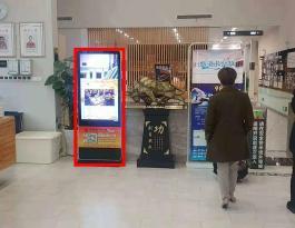 襄阳市樊城区银河运动公园55寸高清立式广告机