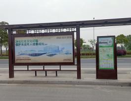 江苏省扬州市市区公交站台灯箱喷绘广告