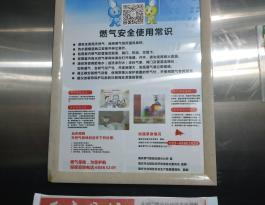 重庆万州区28个区县数万部电梯轿厢框架媒体广告资源