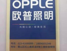 重庆市壁山区区县社区万部电梯框架广告(28个区县)