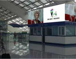 北京市顺义区首都机场T3航站楼轻轨闸机口LED广告