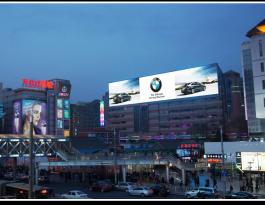 北京市西城区西单地标LED户外大屏