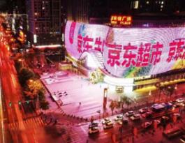 辽宁沈阳市金廊地标青年大街佳兆业LED户外大屏