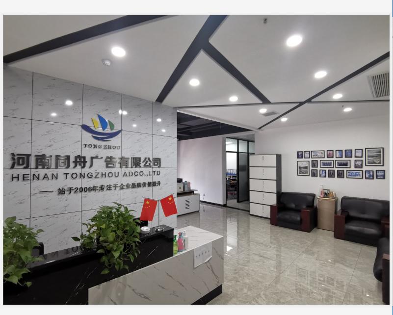 河南省安阳市18地市社区电梯框架一手资源