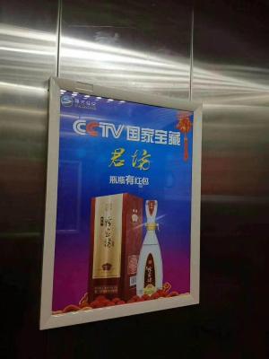 河南省18地市社区电梯框架海报一手广告资源