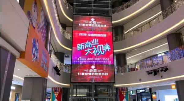 广东省深圳市宝安区天虹百货新沙店led显示屏