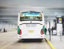 海兰海口美兰国际机场专线巴士后窗和车内LED屏