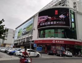 海南省海口市美兰区招商银行LED广告