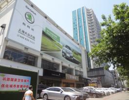 海南省海口市美兰区海秀路招商银行楼面广告牌