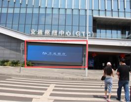海南省海口市美兰区国际机场交通枢纽LED屏