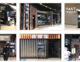 海南省海口市三亚高档餐厅LED显示屏