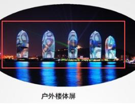 三亚市三亚湾凤凰岛地标灯光秀媒体