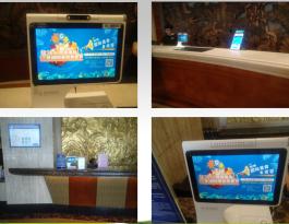 海南海口市三亚高档酒店前台证件认证智能显示屏