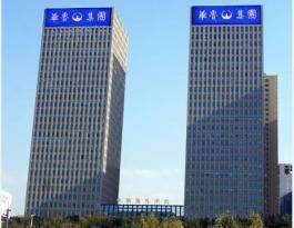 山东济南市奥体中心东侧LED广告屏