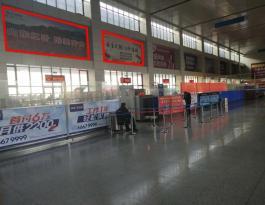 山东省济南市章丘区汽车总站候车厅灯箱广告