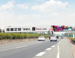 广东省广州市广珠东线高速下沙跨线桥广告位