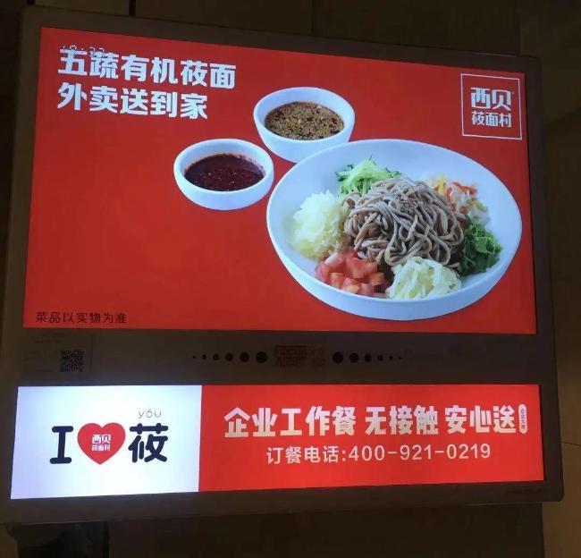 餐饮行业逐渐复苏,一大波户外广告投放正在赶来!