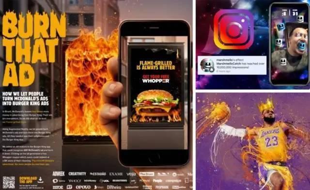 抖音推出AR广告,全球甲方都在抢的互动型户外广告有多香?