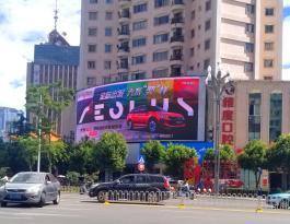 云南昆明市华侨大厦雅度口腔墙面户外LED大屏广告位