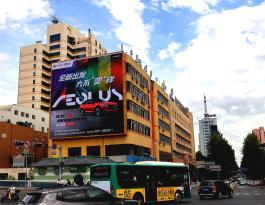 云南昆明市圆通大桥动物园正大门对面户外LED大屏广告