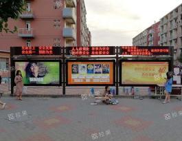 陕西省西安市长安区西安翻译学院校园道路灯箱广告投放