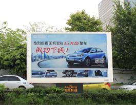 赣州市章贡区4S店一条街灯箱户外广告牌