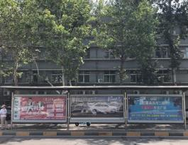 河北省邯郸市滏河大街公交候车廊广告