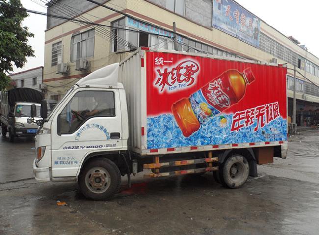 货车体广告违法吗?货车车体广告的优势介绍