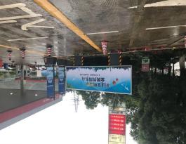 云南省昆明市五华区加油站户外灯箱广告