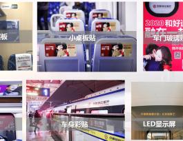 湖南长株潭线、长张线城际列车品牌包车媒体