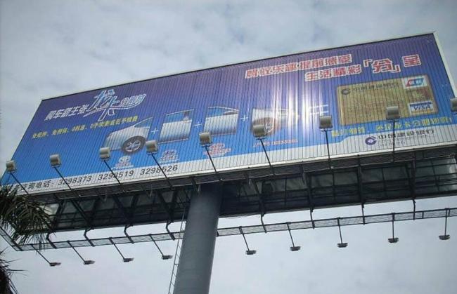 户外广告喷绘布都用什么材质的?一文为你揭晓答案