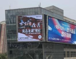 山东省济南市省体育中心玉函银座LED大屏