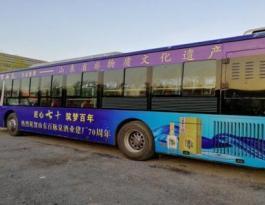 山东省济南市全市公交车体广告位
