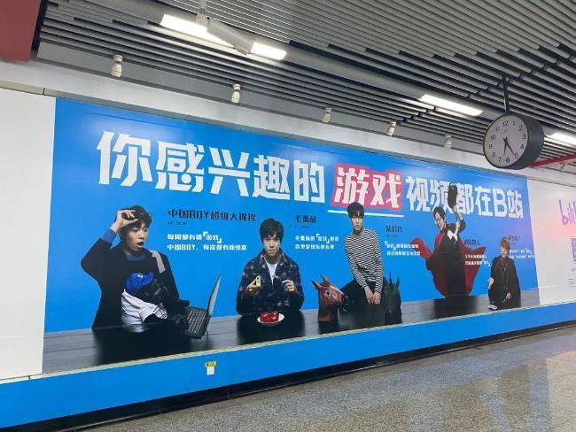 营销即生活!看接地气的户外广告如何打造深入人心的品牌!