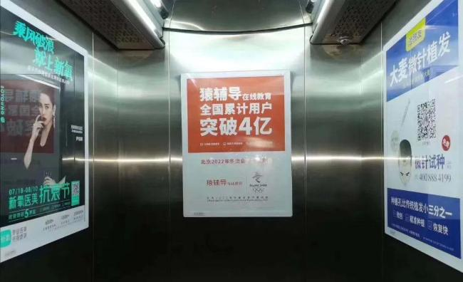 电梯广告在朋友圈爆红揭露了真相:户外媒体有价值才有关注!