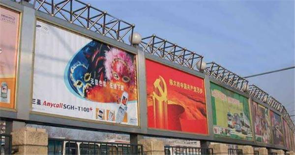 南宁市户外广告招牌审批流程是怎样的