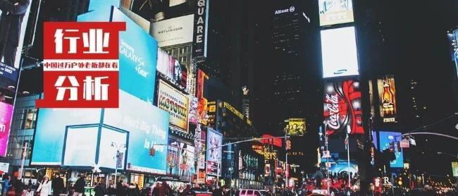 互联网广告接连被批,品牌如何投放最有效?