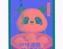 北京市东城区高端写字楼电梯智能屏广告位
