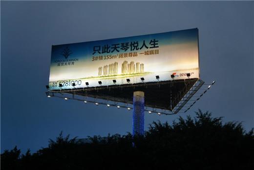 夜里广告牌灯光效果扰民时间要求规范,广告牌政策法规