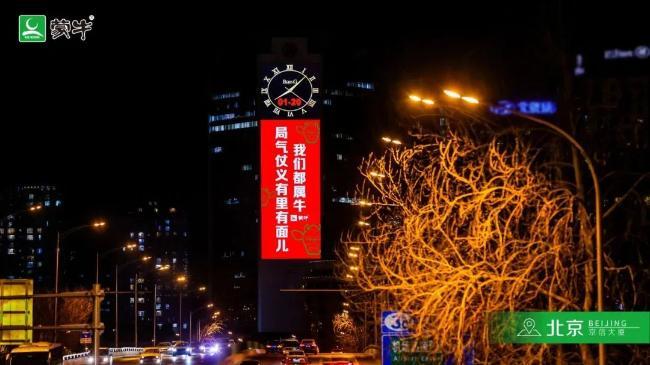 品牌如何引爆春节营销季?户外广告助力霸屏!