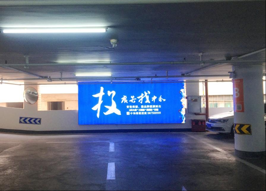 株洲市中心广场株百停车场灯箱广告牌