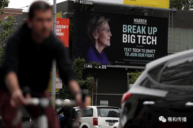 2021年,数据或从这三个方面影响户外广告投放!