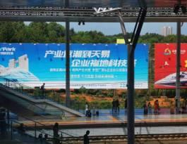 湖南株洲高铁西站进站口火车高铁喷绘/写真布