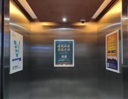 福建莆田荔城区荔湖路莆田万科城高端住宅框架海报