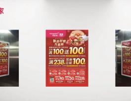 湖北武汉汉阳区缤纷四季檀梨小区高端住宅框架海报