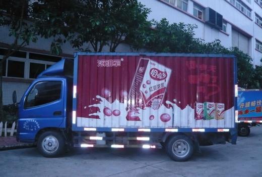 大型广告车贴怎么贴?货车车箱广告尺寸怎样测量?